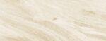 sahara piaskowy kost-bet